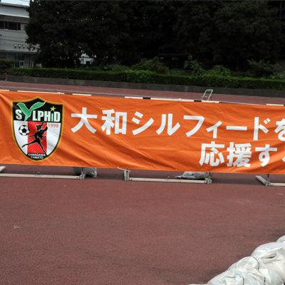 sponsor flag 1