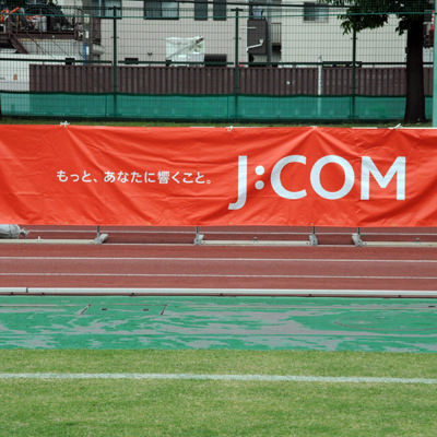 sponsor flag 3