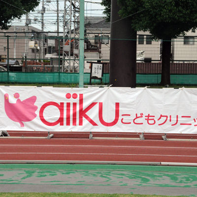 sponsor flag 4