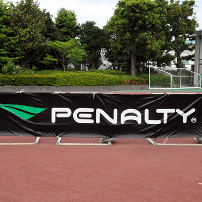 sponsor flag 6