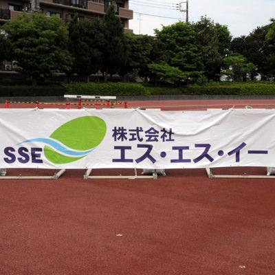 sponsor flag 7