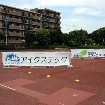 sponsor flag 8